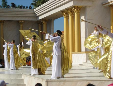Temple-Trumpeters
