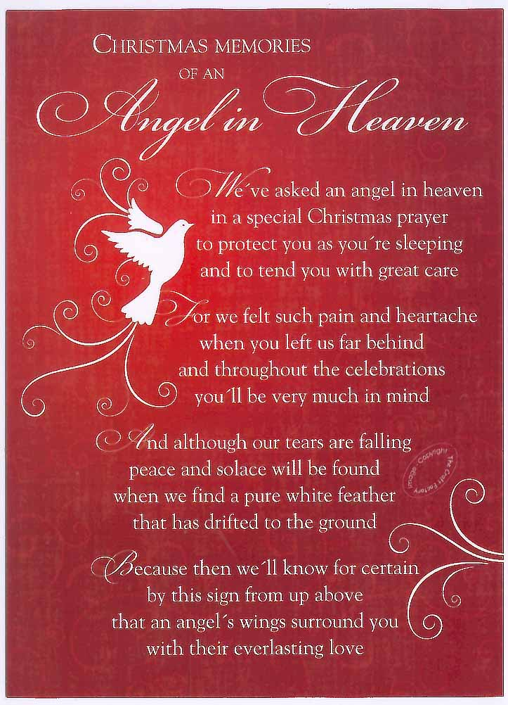 This is a photo of Punchy Christmas in Heaven Poem Printable